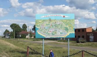 Круиз 2007, 12 июня, день третий, ч.2, Козьмодемьянск