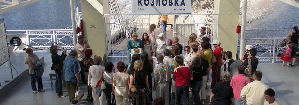 Круиз 2007, 14 июня, день пятый, Козловка