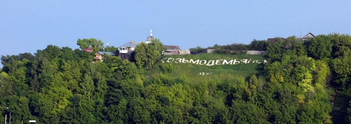 Круиз 2009, 06 июня, день третий, ч.2, Козьмодемьянск